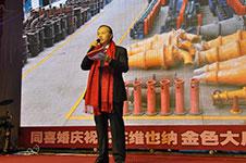 董事长张云龙致开幕词