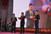 北京分公司总经理颁布获奖人员名单