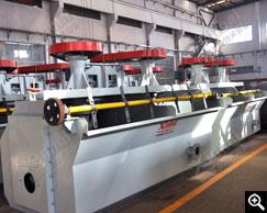 鑫海生产的浮选机