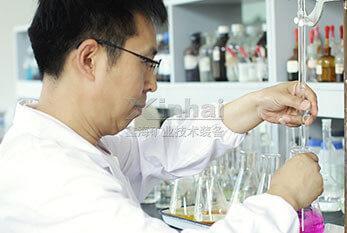 鑫海选矿实验室